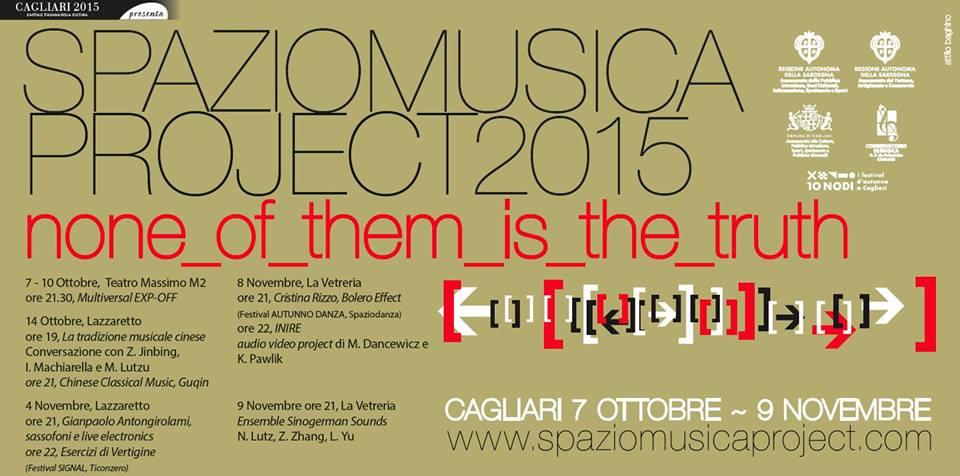 Festival Spaziomusica 2015